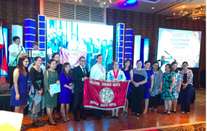 PPS Southern Tagalog Chapter Induction 2016